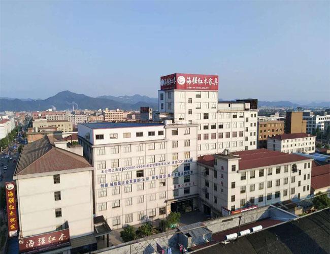 海强红木家具<br/>红木家具行业30强