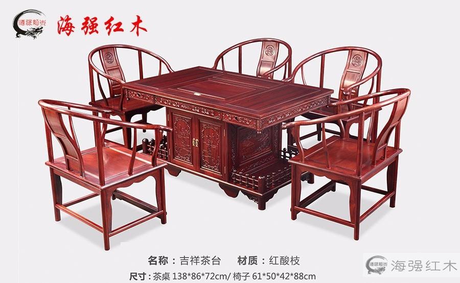东阳红木|红木家具厂|红木沙发|红木家具品牌|红木家具图片|红木家具批发|红木家具|红酸枝家具