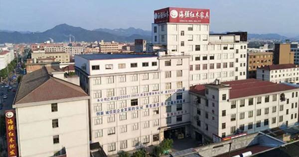 新中式家具十大品牌;红木家具行业30强!